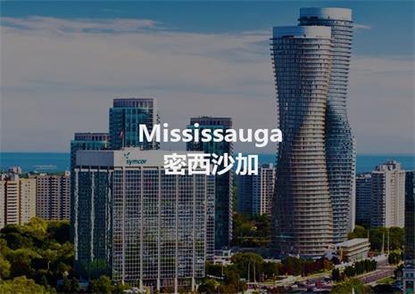 Mississauga